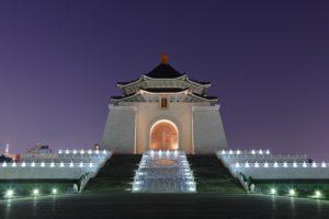chiang-kai-shek-memorial-hall-in-taipei-taiwan